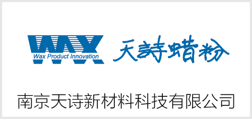南京天诗新材料科技有限公司