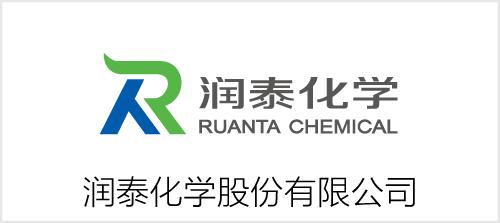 润泰化学股份有限公司