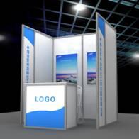 2020涂料工业会议展位预订单