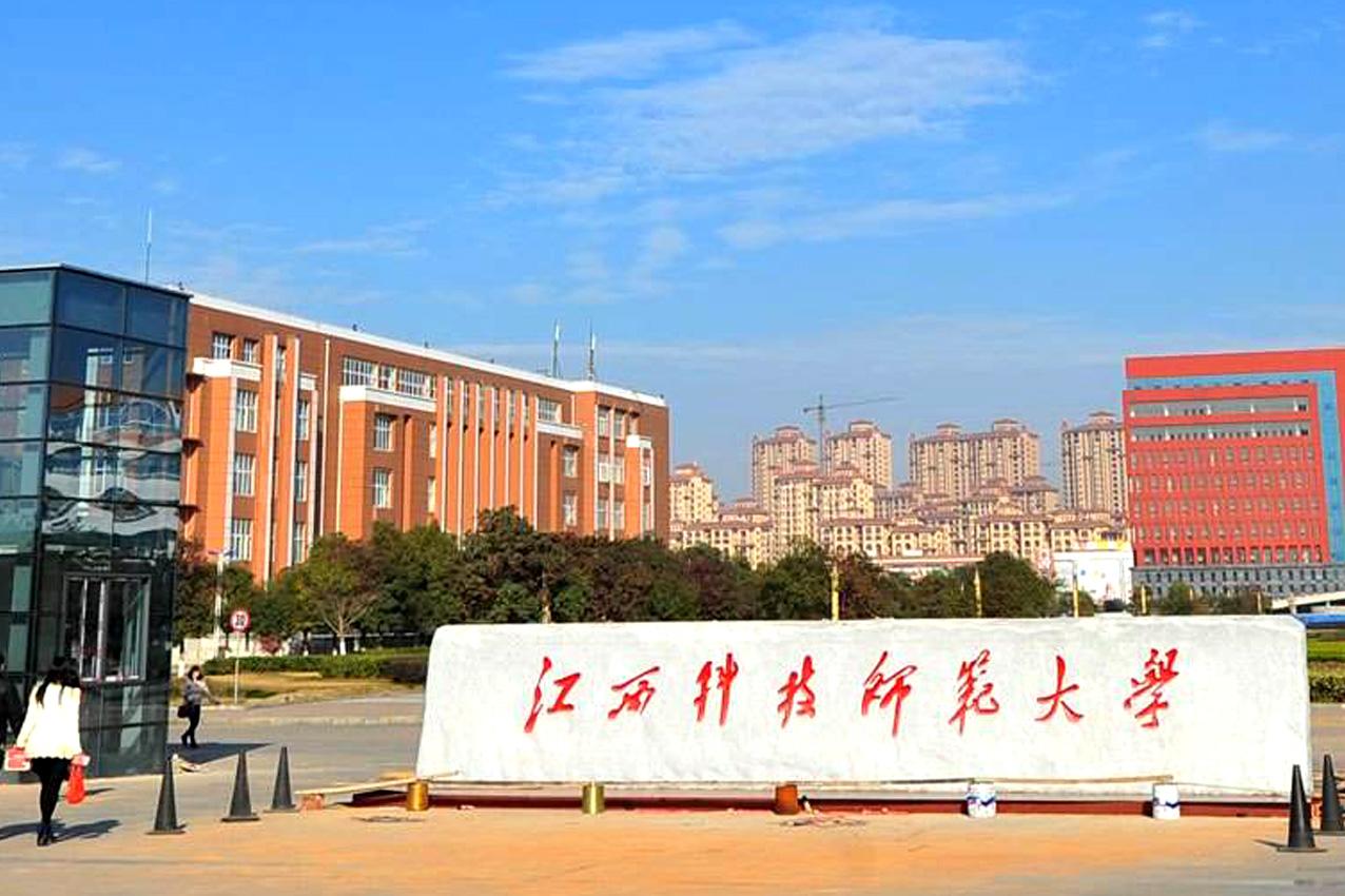 """江西科技师范大学新增""""涂料工程""""本科专业 2020年秋季开始招生"""