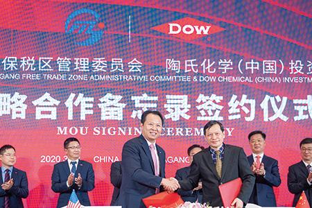 陶氏公司未来五年对张家港基地加大投资3亿美元