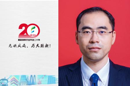 二十年来中国氟化工的发展