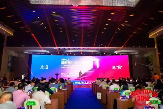 展辰新材获中国木门行业产业链推荐品牌嘉誉