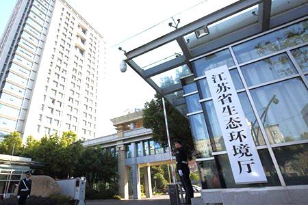 江苏生态环境厅给涂料生产企业写了一封信