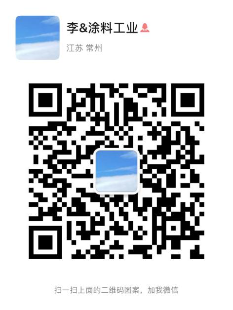 1606439366720990.jpg