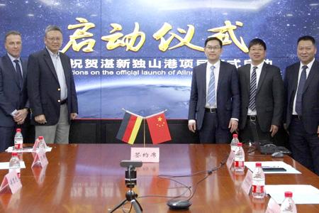 湛新宣布在浙江独山港建设高性能环保树脂生产基地