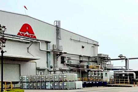 艾仕得上海嘉定工厂水性涂料扩建项目竣工投产